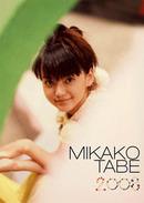 Tabe2008