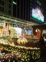 Nagoya072
