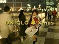 Uniqlotabe2
