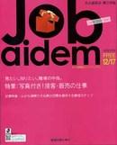 Jobaidem1