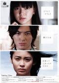 Yumingfilms1