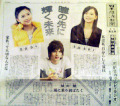 Nikkei0801_3