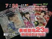 Mezadookamoto1