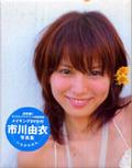 Ichikawasan