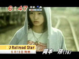 Railroadstarpv_2