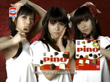 Pinoperfume
