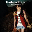 Railroadstarb_2
