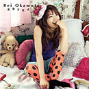 Okamoto3rd_2