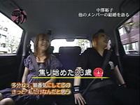 Hanikami3