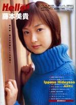 Oriconmiki