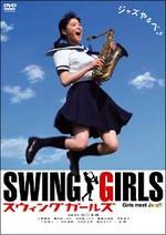 Swinggirls_1