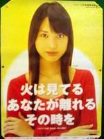 Todahi_1